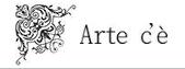 artece-design